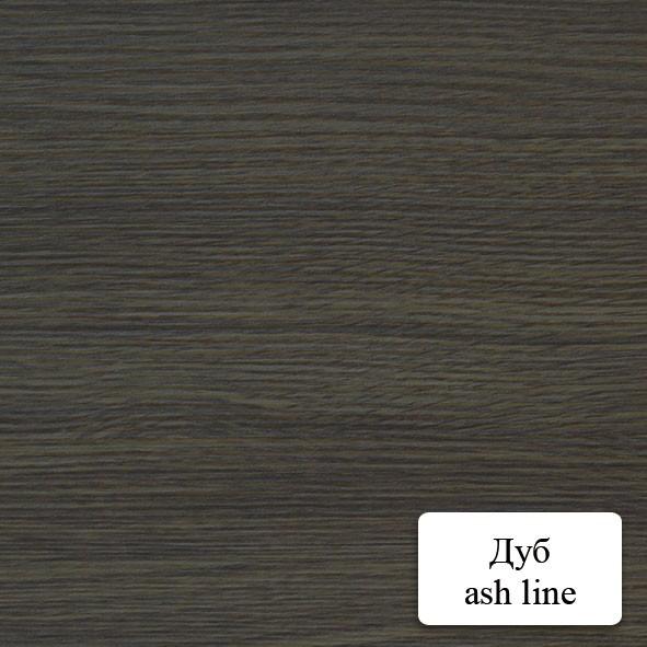 ASH Line