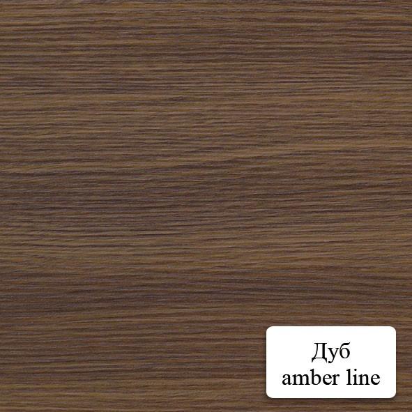 Amber Line